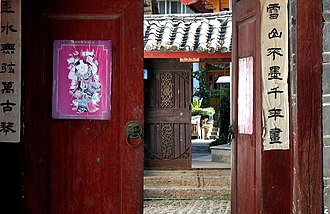 "Chinese poetry - Hand-painted Chinese New Year's duilian (对联 ""couplet""), a by-product of Chinese poetry, pasted on the sides of doors leading to people's homes, at Lijiang City, Yunnan."