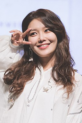 Choi Soo-young at a fan meeting on February 10, 2018 (1).jpg