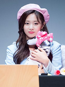 Chou Tzu-yu at a Fansign Event in Sangam on April 28, 2018.jpg