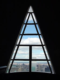 Chrysler Building Office North Facing Window