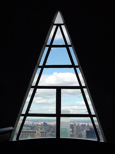 File:Chrysler Building Office North Facing Window.jpg