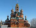 Church Mitrofan Voronezh Semiluki img 001.JPG