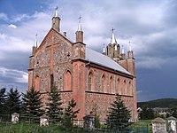 Church of Saints Apostles Peter and Paul, Zhuprany.jpg