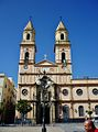 Church of San Antonio, Cádiz 01.jpg