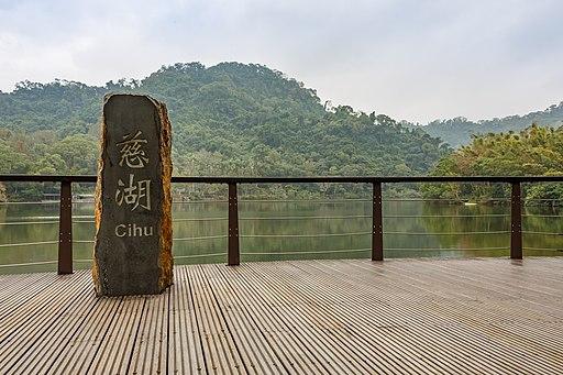 Cih-hu Taiwan Cihu-Lakeside-01