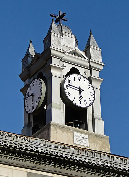 File:Clock of the Melkite Greek Catholic Church, Damascus.jpg