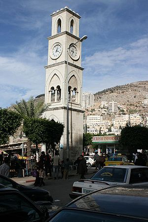 Clocktower downtown Nablus