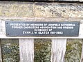 Close-up of the inscription (OpenBenches 2277).jpg