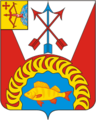 Coat of Arms of Belaya Holunitsa.png