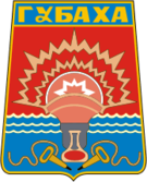 Coat of Arms of Gubacha (Perm krai) (1972).png