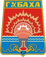 Дом престарелых губаха п.углеуральский рейтинги домов престарелых в москве