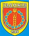 Coat of Arms of Ivankiv.jpg