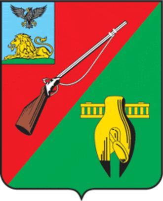Stary Oskol - Image: Coat of Arms of Stary Oskol (Belgorod oblast)