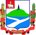 Coat of Arms of Uinsky rayon (2003).png