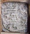 Coat of arms of Philibert de Naillac-3.jpg