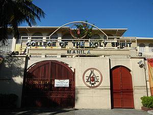 College of the Holy Spirit Manila - Facade along Mendiola Street