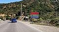 Commune de Souk El Tenine بلدية سوق الاثنين - panoramio.jpg