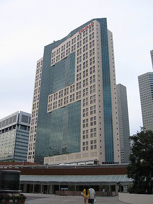 Conrad Hotels - Conrad Centennial Singapore