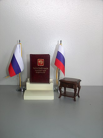 Constitution of Russia - In miniature book version.