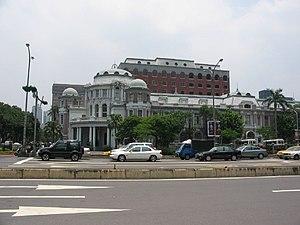 Control Yuan - The Control Yuan building