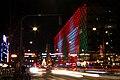 Copenhagen 2015-12-20 (24881087619).jpg