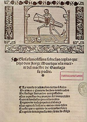 Jorge Manrique - First page of the Coplas by Jorge Manrique.