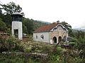 Crkva sv Petke Ribarci 13.JPG