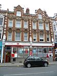 Crouch End post office, Topsfield Parade, Broadway Parade.jpg