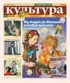 Culture and life, 51-52-2016.pdf