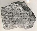 Cuneiform tablet- Enuma Anu Enlil, tablets 26 and 27 MET ME86 11 353.jpg