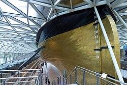 Draft (hull) - Wikipedia