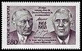 DBP 1988 1351 Konrad Adenauer und Charles de Gaulle.jpg