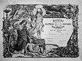 DIPLOMA Društva za SNP dodeljena Milanu A. Ćiriću, rad Uroša Predića, 1897.jpg