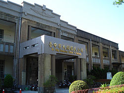 DaTung Elementary School of Taichung.JPG