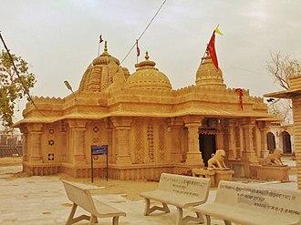 Nagaur - Dadhimati Mata Temple in Nagaur district, Rajasthan,