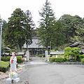 Daikoji in Makinohara.JPG