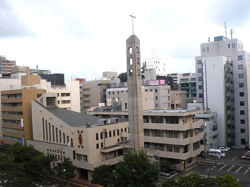 Daimyomachi Catholic Church.jpg