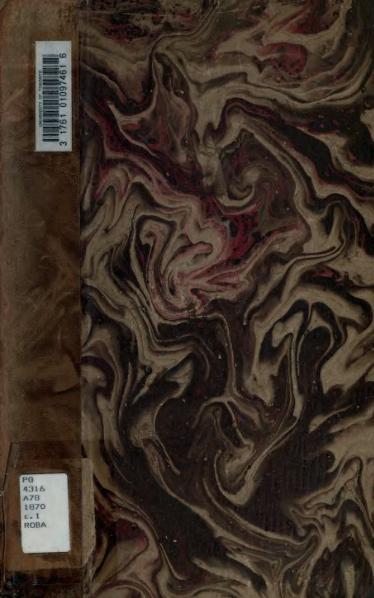 File:Dante - La Divine Comédie (trad. Artaud de Montor).djvu