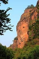 Danxia landscapes