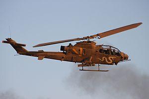 160 Squadron (Israel) - 160 Squadron AH-1 Cobra