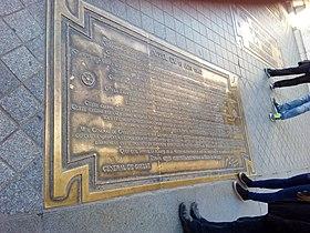 De Gaulle speech plaque in Arc de Triomphe