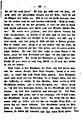 De Kinder und Hausmärchen Grimm 1857 V2 041.jpg