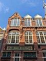 De Vinse School, Haarlemmerbuurt, Amsterdam, Noord-Holland, Nederland (48720051991).jpg