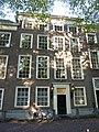 Den Haag - Lange Voorhout 86.JPG