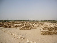 Dilmun era settlement, located on the outskirts of Saar.