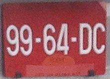 Vehicle Registration Plates Of Malaysia Wikipedia