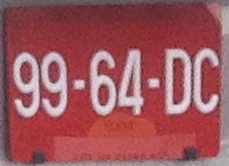 Vehicle registration plates of Malaysia - A Malaysian plate for a Yemeni diplomatic vehicle.