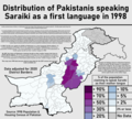 Distribution of Pakistanis speaking Saraiki as a first language in 1998.png