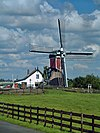 foto van Doesmolen