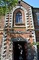 Dolynska Lazareva Str. 3 Former Apartment House for Railway Employees 02 Details (YDS 0218).jpg